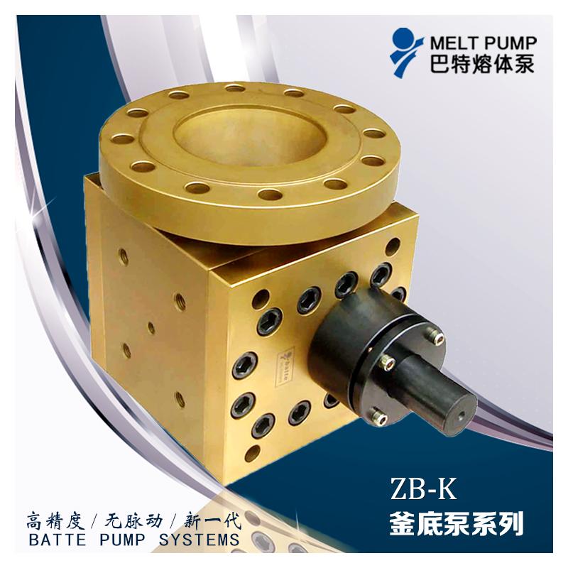 ZB-F、ZB-K系列釜底泵