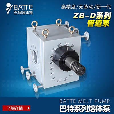 ZB-D管道泵