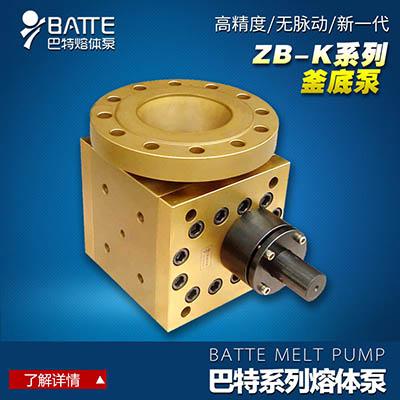 ZB-K 电加热釜底泵