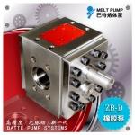 ZB-R 橡胶齿轮泵