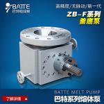 ZB-F熔体出料泵